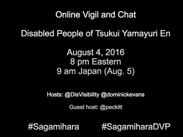 Online-vigil-DVP