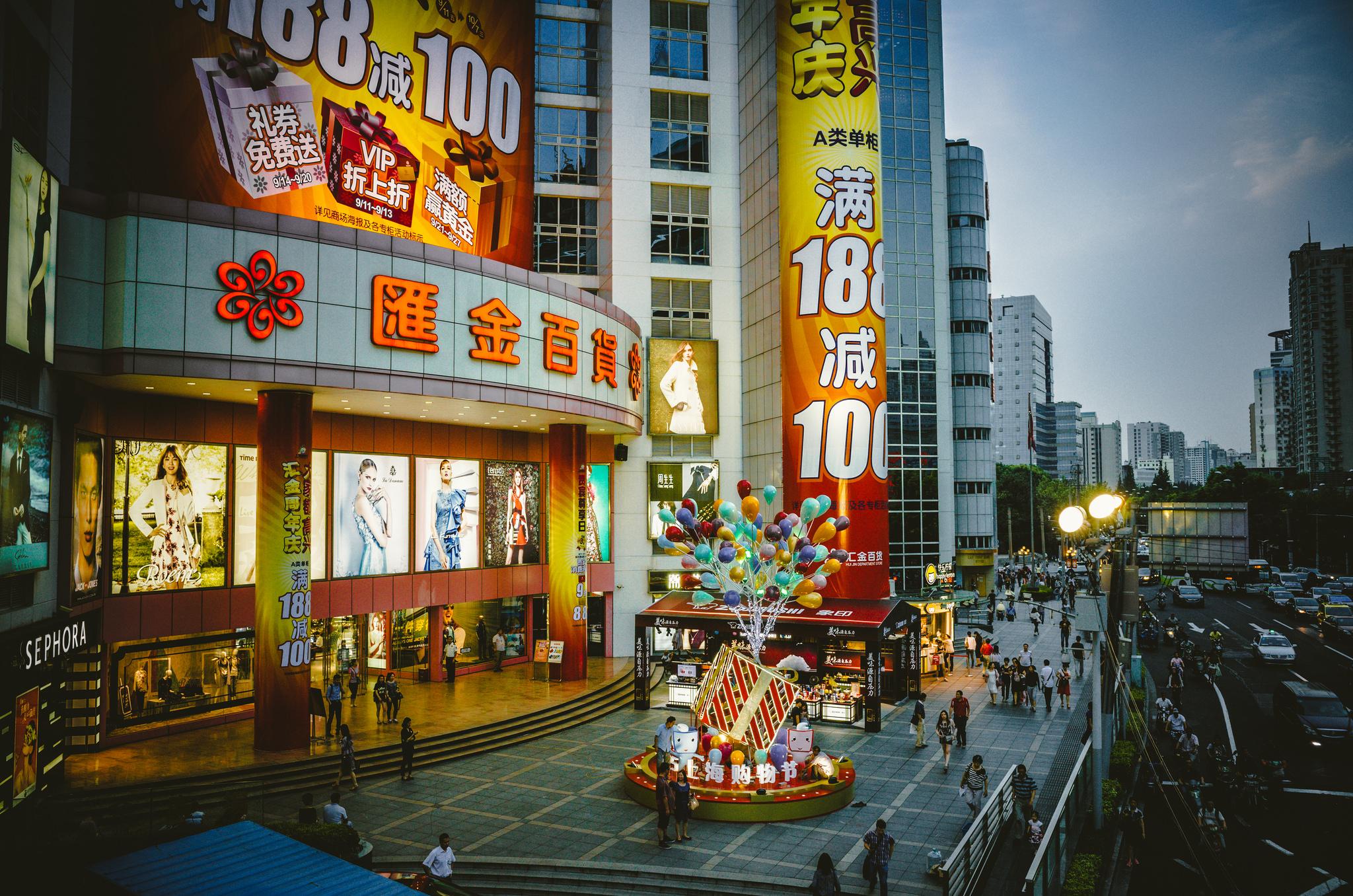 Huijin Baihuo, Zhaojiabang Road, Xujiahui, Xuhui Distinct, Shanghai, China