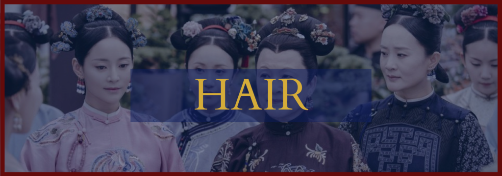 """Picture of the concubines and the Empress Dowager. An overlay of blue is over the picture, with """"HAIR"""" in gold capital letters."""