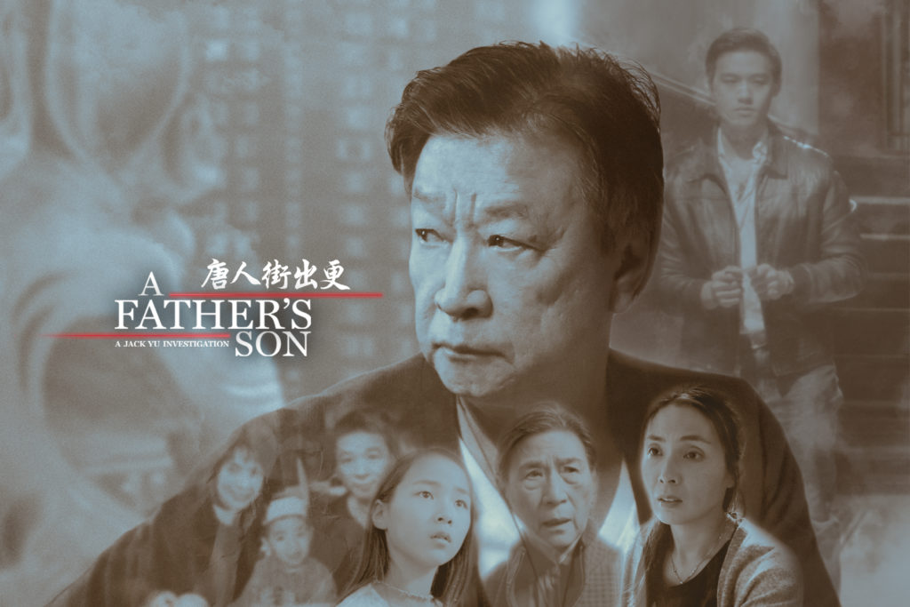 Tzi Ma learns of a hard truth in A Father's Son. (Photo credit: Yixin Cen)