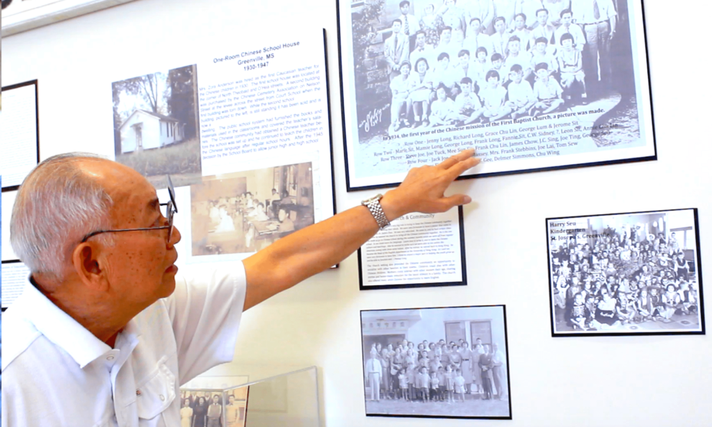 Charles Chiu in Far East Deep South learns about the impact of Jim Crow laws on the Chinese community at the Mississippi Delta Chinese Heritage Museum in Cleveland, MS.